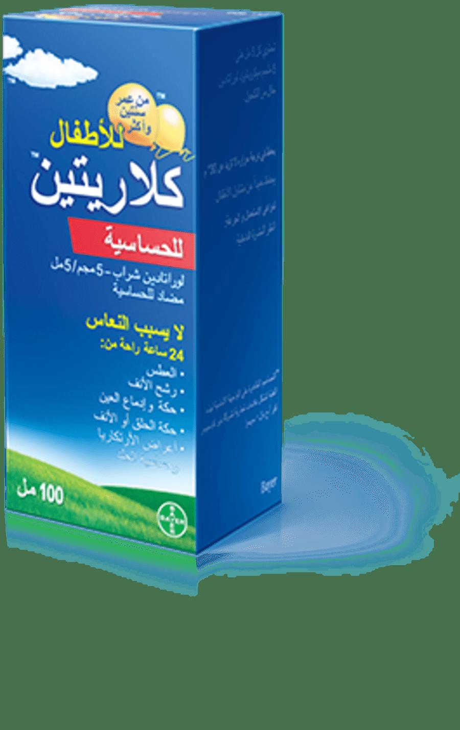 التوصيل من صيدليات مركز الدواء في الملك فهد هنقرستيشن