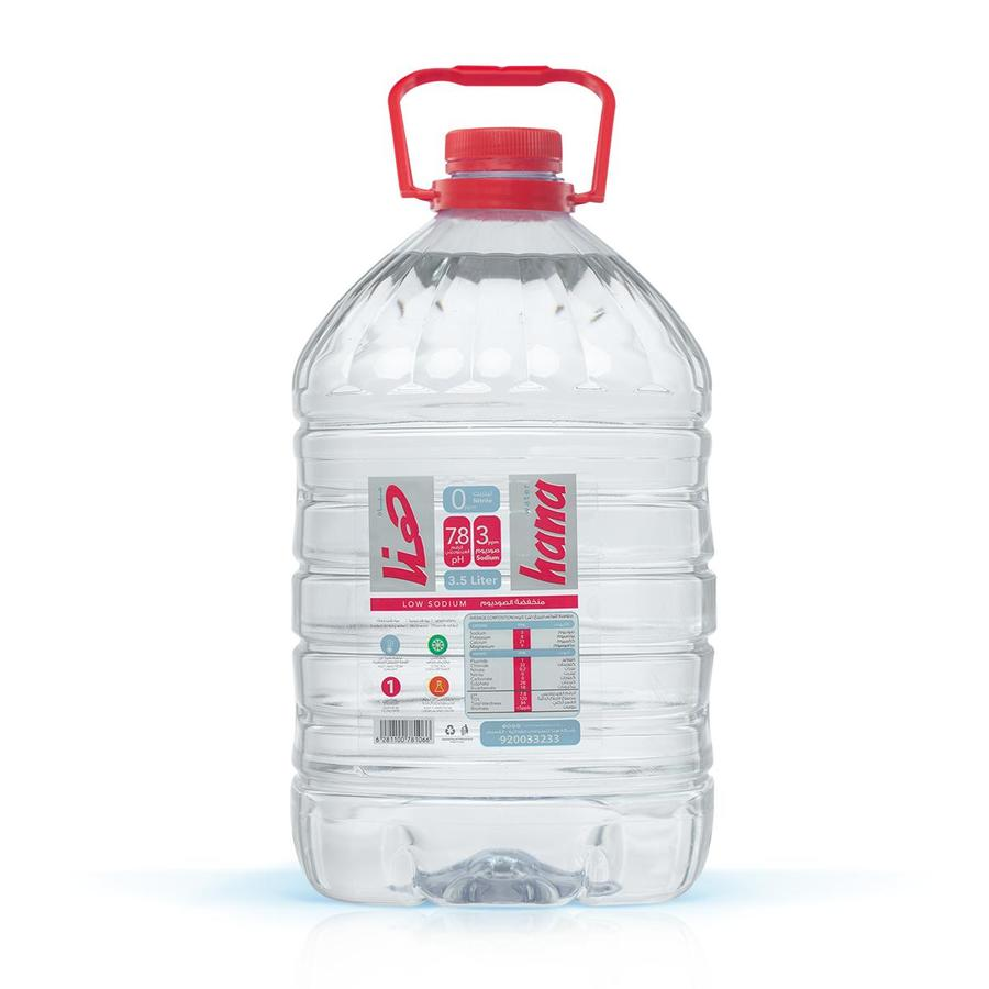 التوصيل من مياه هنا في المشاعل هنقرستيشن