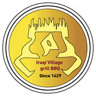 The Iraqi Village for BBQ