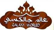 World of Galaxy