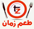 Zaman taste of Egyption Food