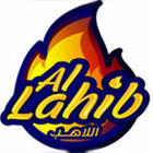 Broasted Al Lahib