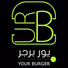 Your Burger