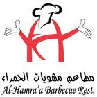 Al Hamraa Barbecue Restaurants