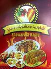 Shawarma and Grills Ramy
