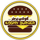 Koshy Burger