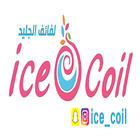 Ice Coil