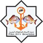 Fish City Seafood