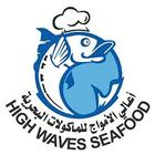 High Waves Seafood