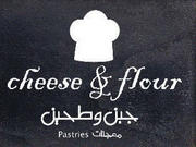 Cheese and Flour for Pastries