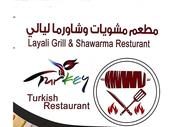 Layali Grills And Shawarma