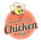 Chicken Plus